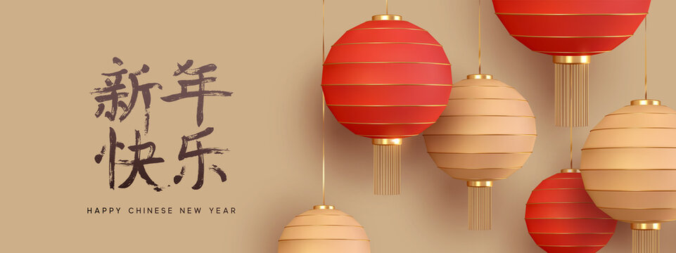 Red hanging lantern Traditional Asian decor. Decorations for the Chinese New Year. Chinese lantern festival. Realistic 3d design. Horizontal poster, greeting card, headers website vector illustration