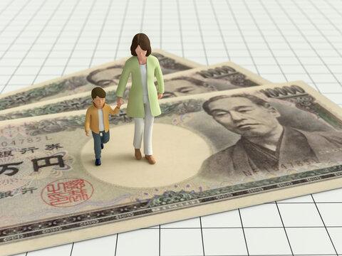 ひとり親家庭とお金