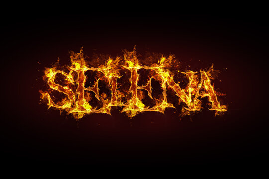 Selena name made of fire and flames