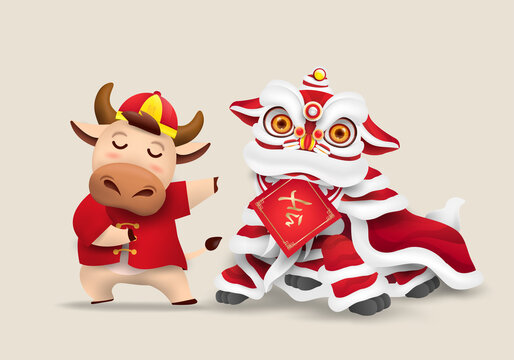 Happy Chinese new year 2021 Ox zodiac. Cute cow character in red costume and lion dance. Translated: Wealth and Lucky.
