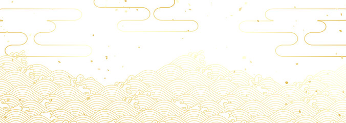 波模様のシンプルな横長の背景イラスト