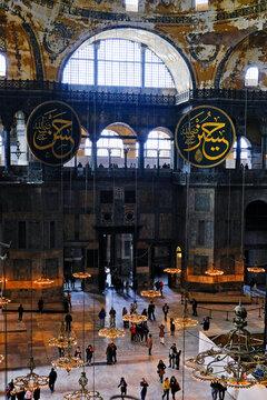 Inside Ayasofia, Istanbul, Turkey