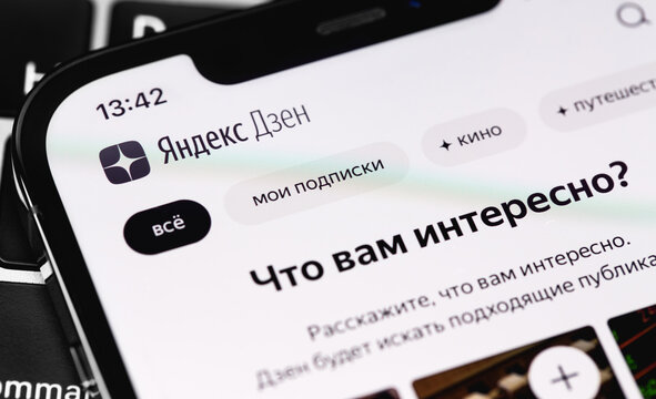 Yandex.Zen app on the screen smartphone. Yandex.Zen is a content recommendation feed and platform for bloggers. Moscow, Russia - November 28, 2020