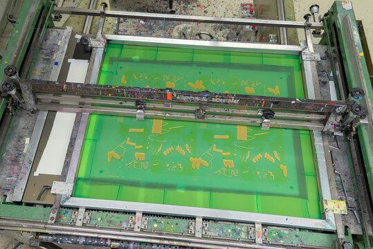 Large format Screen printing serigraphy screenprint studio workshop machine
