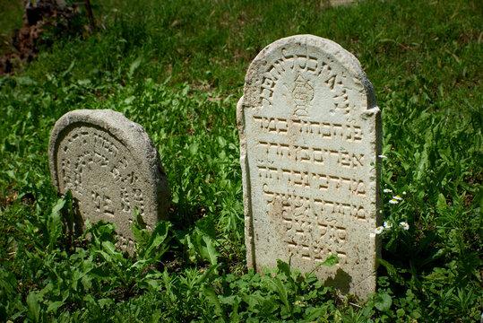 July 8, 2020, Breclav in Czech republic. Old jewish cemetry in Breclav . July 8, 2020, Breclav in Czech republic