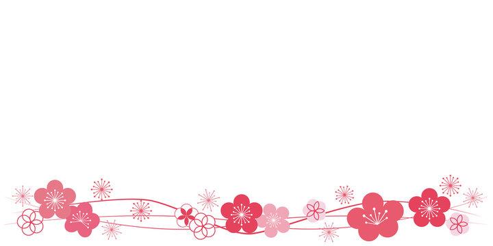 Decorative pink plum blossom illustration for banner, web and graphics design. 梅の花イラスト、梅の花、バナー、フレーム