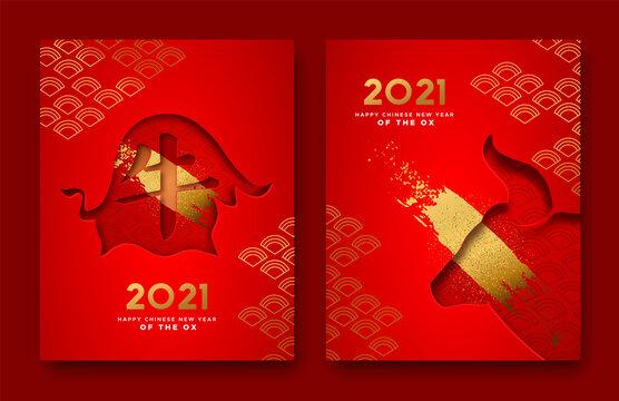 Chinese New Year 2021 gold glitter papercut set