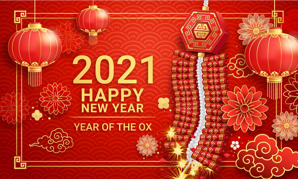 Chinese new year 2021. Firecrackers with paper lanterns and flower on greeting card background the year of the ox. Vector illustrations.