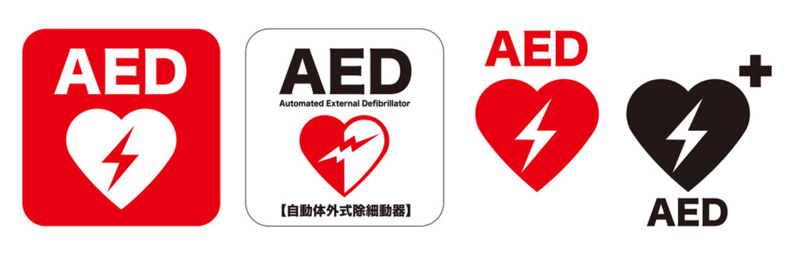 Icons of AED,automated external defibrillator