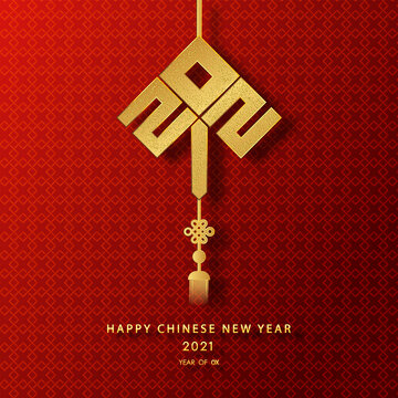 Happy chinese new year 2021 year of the ox ,paper cut ox character,flower and asian elements with craft style on background. (The Chinese letter is mean happy new year) Vector illustration EPS10..