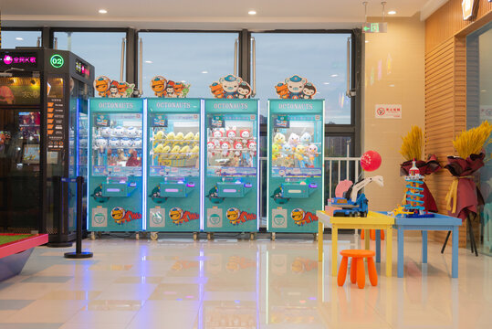 MianYang,Sichuan,China-May 24,2020:A machine for holding dolls in Wanda Plaza.