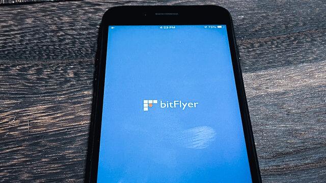 bitFlyer(ビットフライヤー)iPhoneアプリ。仮想通貨取引所/販売所/暗号資産交換業者。2021年1月撮影