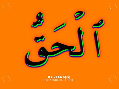 Arabic 99 name of Allah, On Orange Background