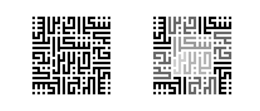 Kufic calligraphy square ornament based on phrase Shukran Jazilan. Grey colors show words in structure ornament. Shukran Jazilan means Thank You Very Much in Arabic. Vector illustration