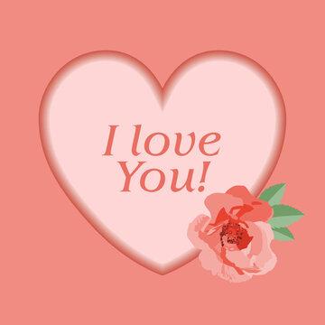 Kocham!