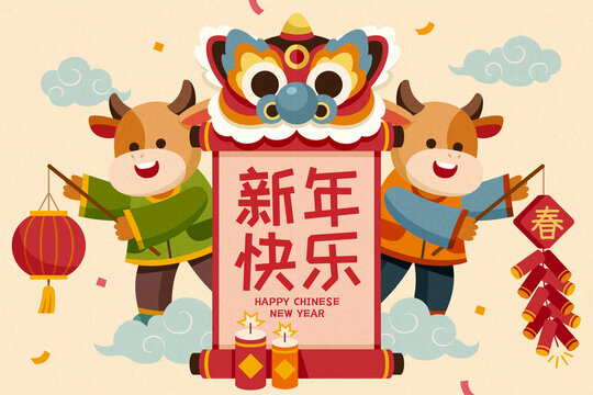 Chinese lion dance greeting card