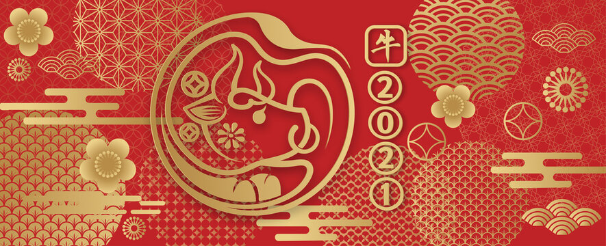 2021Chinese New Year greeting card. year of the Ox. Golden and red ornament. Flat style design. Concept for holiday banner template, decor element. - translation:  Ox.