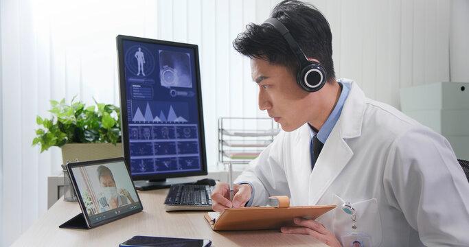 Telemedicine concept online