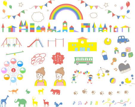 保育園、幼稚園で使えるイラスト素材集