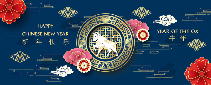 Chinese flowers decoration with the white Ox Chinese zodiac sign on golden banner and Chinese symbols dark blue background. All in paper cut style and banner vector design.