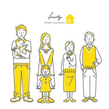 simple bicolor illustration of happy family, line art, yellow, grey