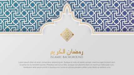 Ramadan Kareem Arabic Islamic Elegant White and golden Luxury Ornament Background with Arabic Pattern and Decorative Ornament Arch Frame