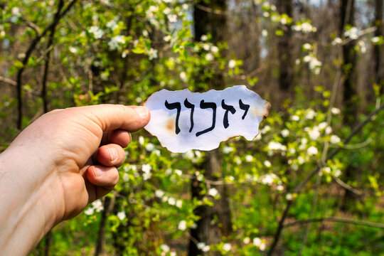 Hebrew inscription yizkor, remember in hebrew and the name of a prayer in memory of deceased beloveds. Holocaust Remembrance Day