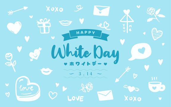 "Happy White Day doodle art on blue background vector illustration. Japanese Translation: "" White day"""