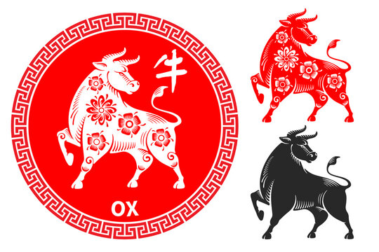 Ox, Chinese zodiac symbol. Set consists of bulls in different variations. Silhouette, painted in chinese style with floral ornament, black silhouette in graphic style. Vector illustration.