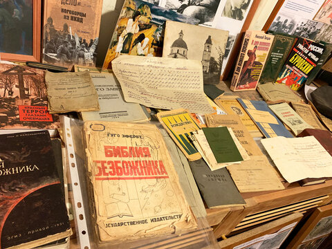 """Zheludyevo, Vladimir region, Russia, January, 17, 2021.The Atheist's Bible is among the exhibits in the open-air ethnographic park-museum """"Russian Island"""". Russia, Vladimir region, the village of Zhel"""