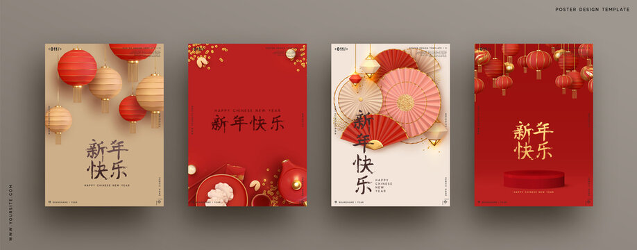 Chinese new year. Set vector backgrounds. Festive gift card templates with realistic 3d design elements. Holiday banners, web poster, flyers and brochures, greeting cards, group bright covers