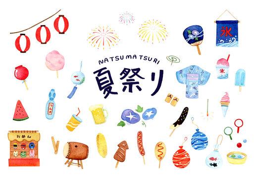 手描き水彩   夏祭り 白背景の水彩イラスト