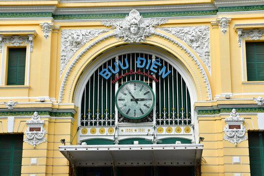 Ho Chi Minh City, Saigon, Socialist Republic of Vietnam - august 16 2018 : the post office