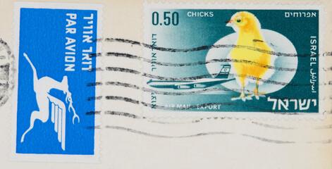 briefmarke stamp gestempelt cancel frankiert used vintage retro luftpost airmail israel air mail...