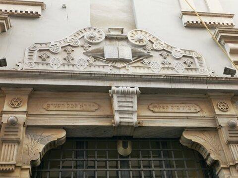 Synagogue in Istanbul door with ten commandments