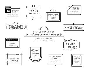 シンプルなフレーム・枠のセット/イラスト/線/飾り/装飾/見出し/あしらい/デザイン/素材