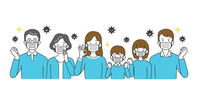 ウィルス対策 マスク 感染予防 コロナ 3世代ファミリーファミリー