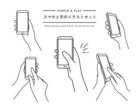 スマホと手のイラストセット 持つ スマートフォン タッチ タップ スワイプ 触る シンプル
