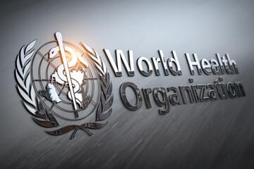 World Health Organization sign and symbol.