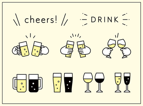 乾杯のイラストのセット お酒 アルコール アイコン 飲酒 ビール ワイン シンプル