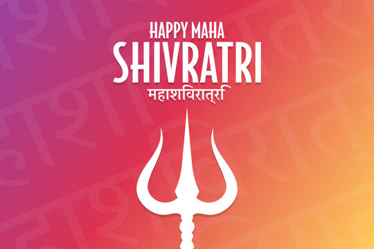 Happy Maha Shivratri. Holiday concept. Inscription in Hindi: Maha Shivratri. Template for background, banner, card, poster with text inscription. Vector EPS10 illustration.