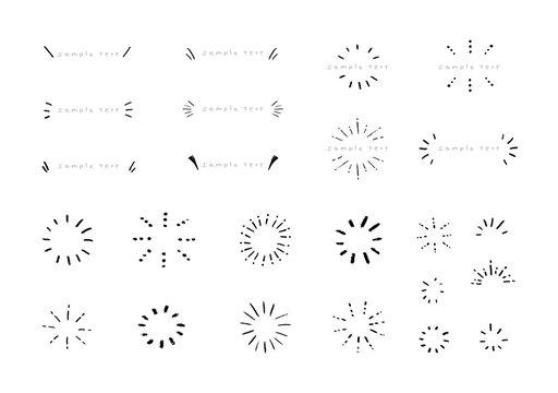あしらい 太陽線 放射線 集中線 きらきら 飾り マーク 鉛筆 クレヨン 手書き サンバースト アイコン セット/シンプルでベーシックな素材