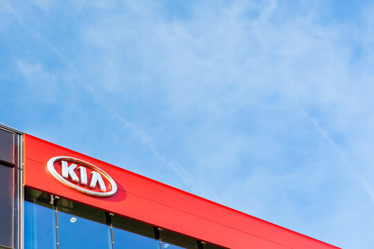 Kia motors corporation brand logo