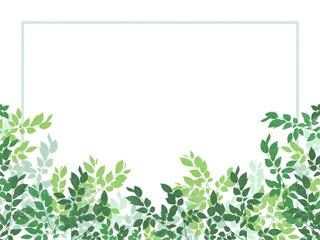 葉のシルエット フレーム・装飾(横長)