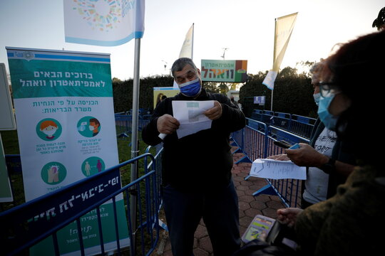 Vaccinated seniors attend a show at Tel Aviv park