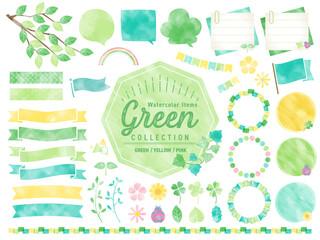 Fototapeta 春、初夏、緑、水彩、フレーム 、イラスト、バナー、吹き出し / クローバー、葉、自然
