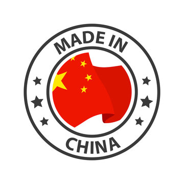 Made in China icon. Stamp sticker. Vector illustration