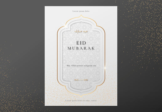 Festive Eid Mubarak Inviation Template Design