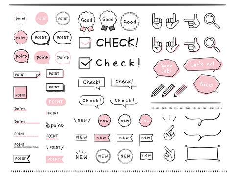 Point check new icon ポイント、チェック、NEWの手描き風アイコンセット