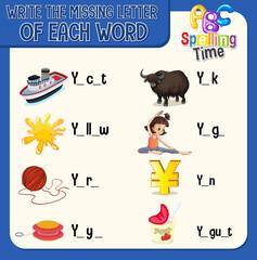 Write the missing letter of each word worksheet for children